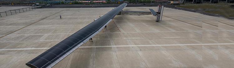 UPDATE: Solar Impulse 2 Crosses China